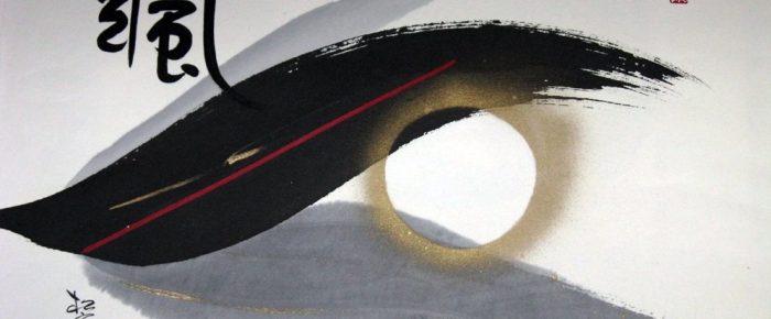 Shotei Ibata-sensei: Moving Calligraphy into the 21st Century.