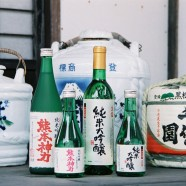 Glossary of Sake Terms