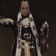 47 Ronin Kabuki
