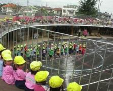 Best Kindergarten