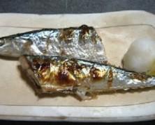 A Fish Called SANMA