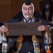 Kabuki Performance:  Kanjinchō