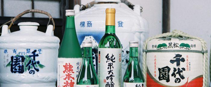 Glossary of Sake Terms