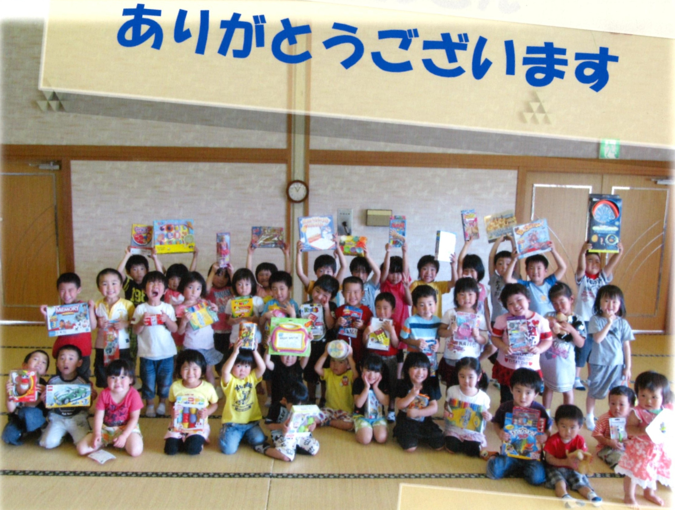 And now….Toynami!! (A Wave of Toys)