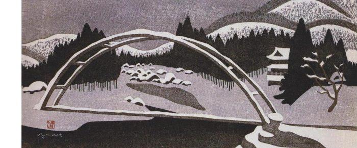 The hands of the artist: KIYOSHI SAITO