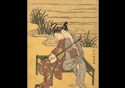 Japanese Lullaby