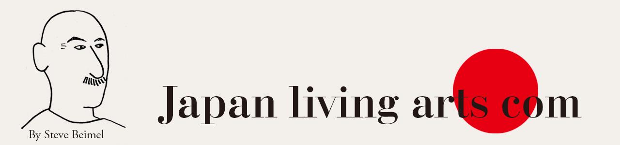 Japan Living Arts by Steve Beimel