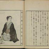 Japanese Women Artists You Should Know: Meet Noguchi Shōhin 野口小蘋