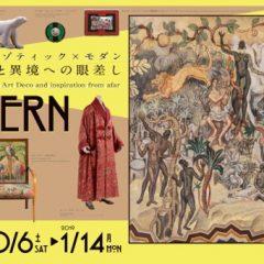 Japanese Women Artists You Should Know: Meet Eugénie O'Kin